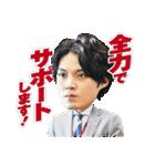 金曜ドラマ「恋する母たち」(個別スタンプ:38)