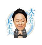 金曜ドラマ「恋する母たち」(個別スタンプ:39)