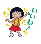 90'sちびまる子ちゃん第1期スタンプ(個別スタンプ:1)