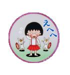 90'sちびまる子ちゃん第1期スタンプ(個別スタンプ:2)