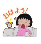 90'sちびまる子ちゃん第1期スタンプ(個別スタンプ:4)