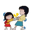 90'sちびまる子ちゃん第1期スタンプ(個別スタンプ:7)