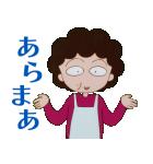 90'sちびまる子ちゃん第1期スタンプ(個別スタンプ:8)