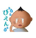 90'sちびまる子ちゃん第1期スタンプ(個別スタンプ:9)