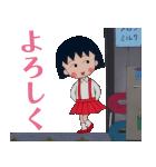 90'sちびまる子ちゃん第1期スタンプ(個別スタンプ:11)