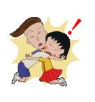 90'sちびまる子ちゃん第1期スタンプ(個別スタンプ:13)