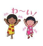 90'sちびまる子ちゃん第1期スタンプ(個別スタンプ:15)