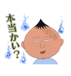 90'sちびまる子ちゃん第1期スタンプ(個別スタンプ:33)