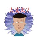 90'sちびまる子ちゃん第1期スタンプ(個別スタンプ:34)