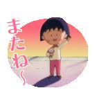 90'sちびまる子ちゃん第1期スタンプ(個別スタンプ:35)