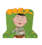 90'sちびまる子ちゃん第1期スタンプ(個別スタンプ:36)