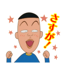 90'sちびまる子ちゃん第1期スタンプ(個別スタンプ:37)