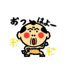 動く関西のおじたん7日目(個別スタンプ:1)
