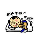 動く関西のおじたん7日目(個別スタンプ:2)