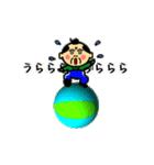 動く関西のおじたん7日目(個別スタンプ:3)