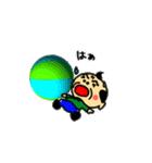 動く関西のおじたん7日目(個別スタンプ:4)