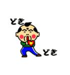 動く関西のおじたん7日目(個別スタンプ:5)