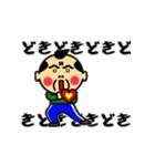 動く関西のおじたん7日目(個別スタンプ:6)