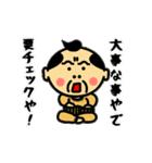 動く関西のおじたん7日目(個別スタンプ:9)