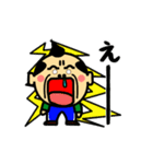 動く関西のおじたん7日目(個別スタンプ:12)