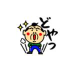 動く関西のおじたん7日目(個別スタンプ:16)
