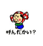 動く関西のおじたん7日目(個別スタンプ:18)