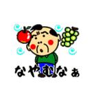 動く関西のおじたん7日目(個別スタンプ:20)