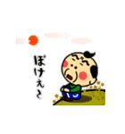 動く関西のおじたん7日目(個別スタンプ:21)