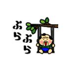 動く関西のおじたん7日目(個別スタンプ:22)