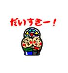 動く関西のおじたん7日目(個別スタンプ:23)