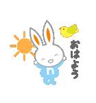 永冨調剤薬局キャラクター「トミーちゃん」(個別スタンプ:1)