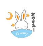 永冨調剤薬局キャラクター「トミーちゃん」(個別スタンプ:2)