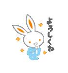 永冨調剤薬局キャラクター「トミーちゃん」(個別スタンプ:3)