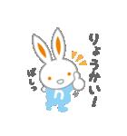 永冨調剤薬局キャラクター「トミーちゃん」(個別スタンプ:4)