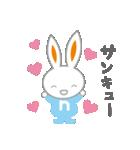 永冨調剤薬局キャラクター「トミーちゃん」(個別スタンプ:5)