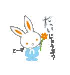 永冨調剤薬局キャラクター「トミーちゃん」(個別スタンプ:6)