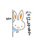 永冨調剤薬局キャラクター「トミーちゃん」(個別スタンプ:9)