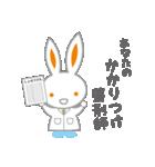 永冨調剤薬局キャラクター「トミーちゃん」(個別スタンプ:10)