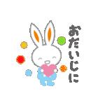 永冨調剤薬局キャラクター「トミーちゃん」(個別スタンプ:11)