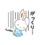 永冨調剤薬局キャラクター「トミーちゃん」(個別スタンプ:12)