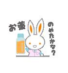 永冨調剤薬局キャラクター「トミーちゃん」(個別スタンプ:13)