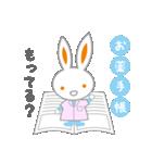 永冨調剤薬局キャラクター「トミーちゃん」(個別スタンプ:14)