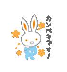 永冨調剤薬局キャラクター「トミーちゃん」(個別スタンプ:15)
