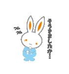永冨調剤薬局キャラクター「トミーちゃん」(個別スタンプ:16)