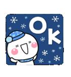 冬の寒さに♡やさしい大人のスタンプ 2021(個別スタンプ:5)