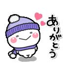 冬の寒さに♡やさしい大人のスタンプ 2021(個別スタンプ:16)