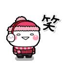冬の寒さに♡やさしい大人のスタンプ 2021(個別スタンプ:21)