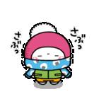 冬の寒さに♡やさしい大人のスタンプ 2021(個別スタンプ:26)