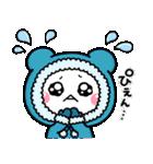 冬の寒さに♡やさしい大人のスタンプ 2021(個別スタンプ:29)