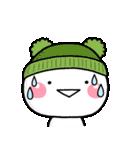 冬の寒さに♡やさしい大人のスタンプ 2021(個別スタンプ:32)